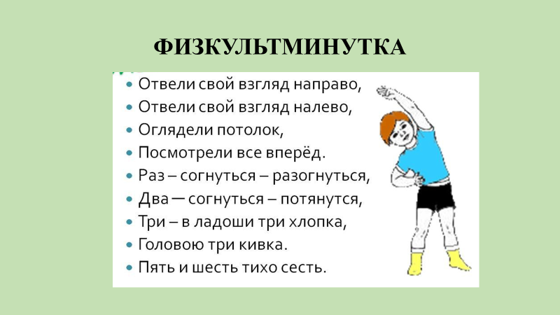 t1592825136an.png