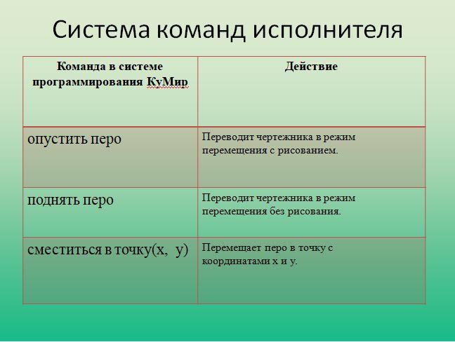 image-20200216184926-4.jpeg