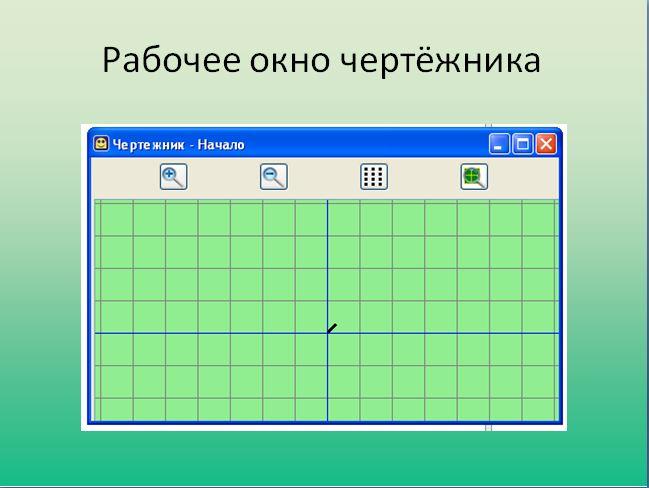 image-20200216184948-5.jpeg