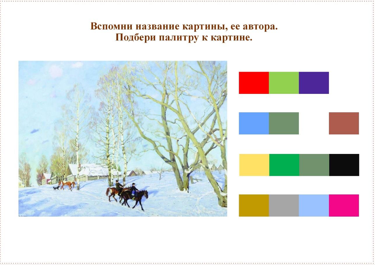 image-20200923214019-1.jpeg