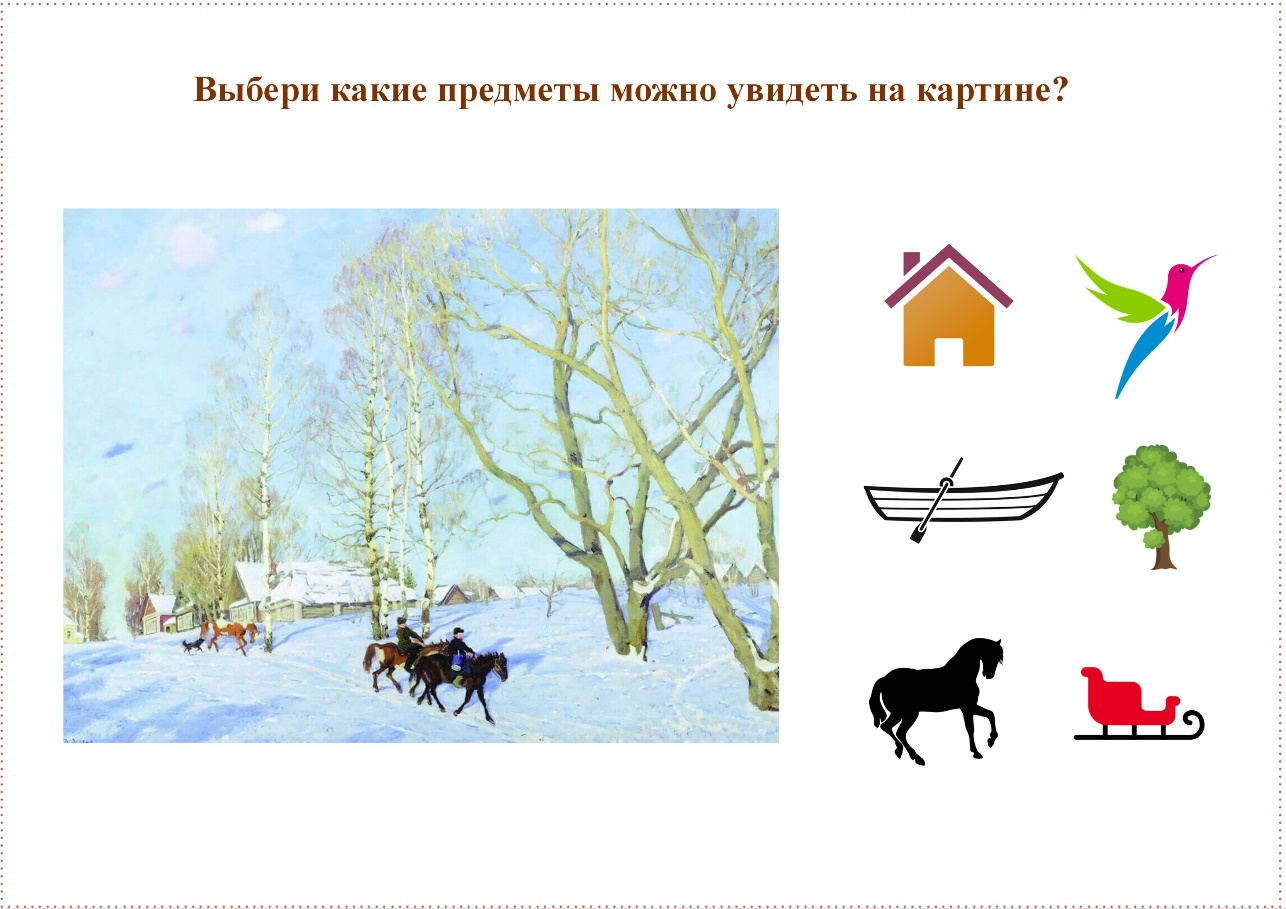 image-20200923214019-3.jpeg