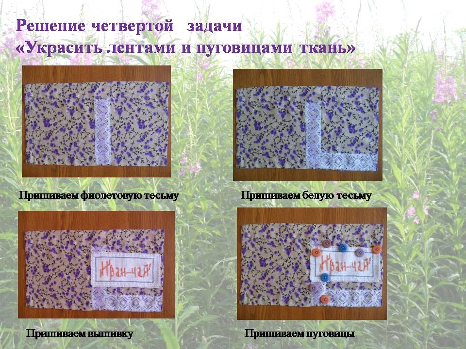image-20200711011027-11.jpeg