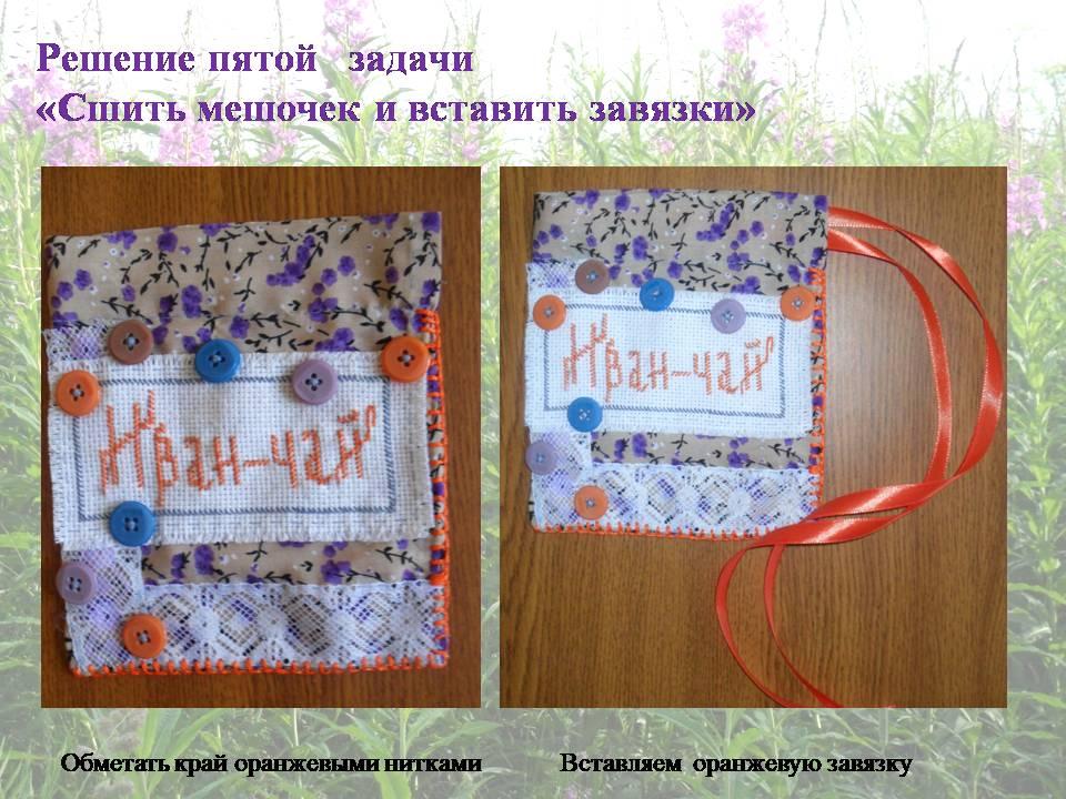 image-20200711011027-12.jpeg
