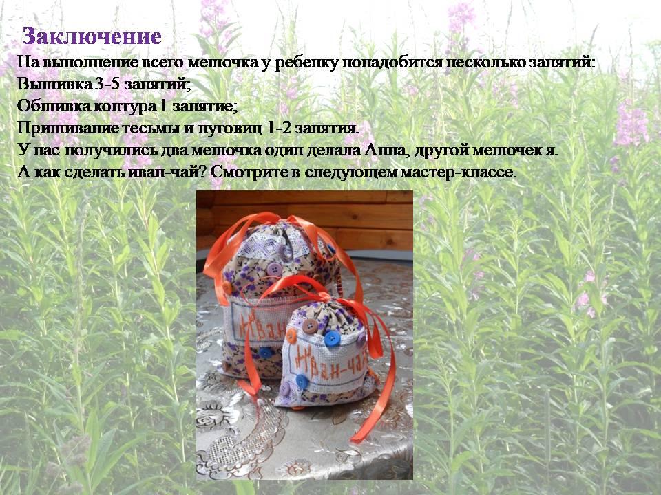 image-20200711011027-13.jpeg