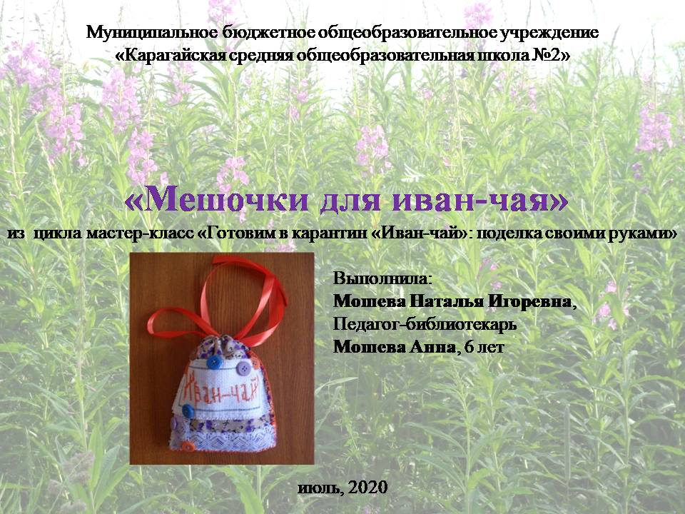 image-20200711011027-3.jpeg