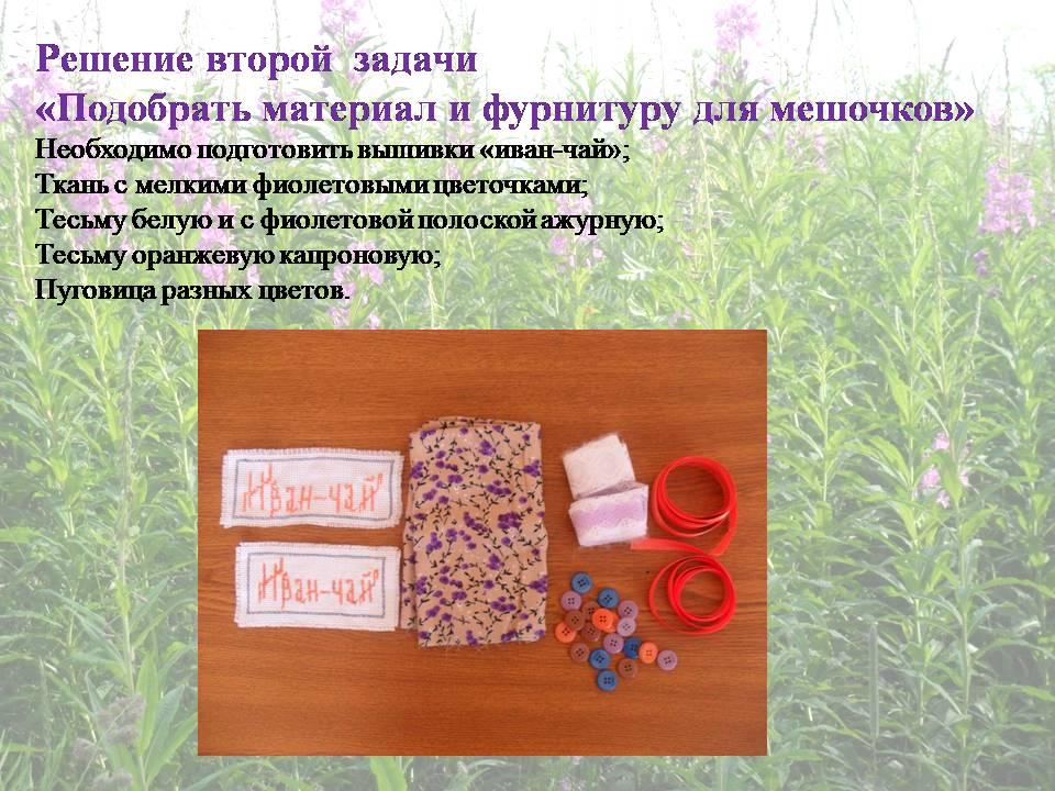image-20200711011027-8.jpeg
