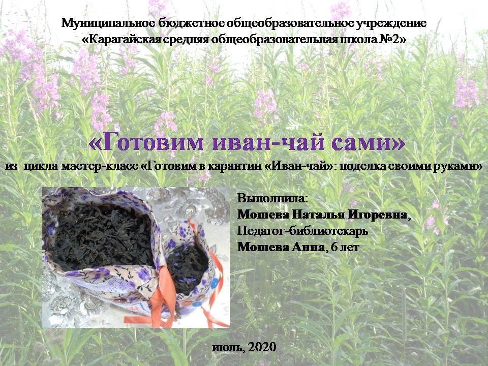 image-20200711011126-14.jpeg