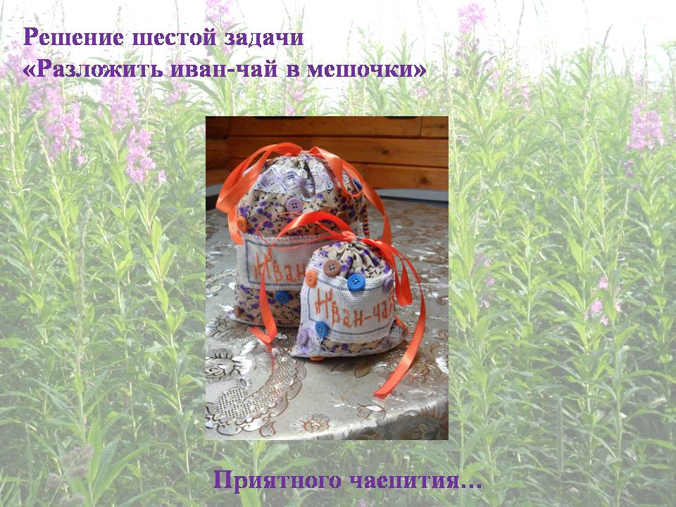 image-20200711011126-26.jpeg