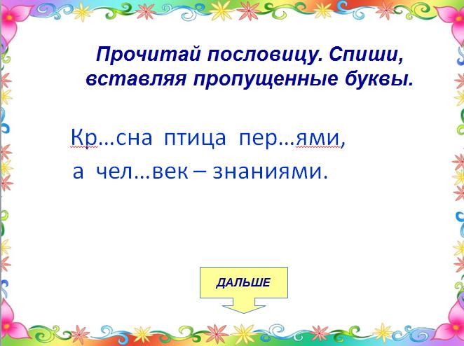 image-20200710203810-2.png