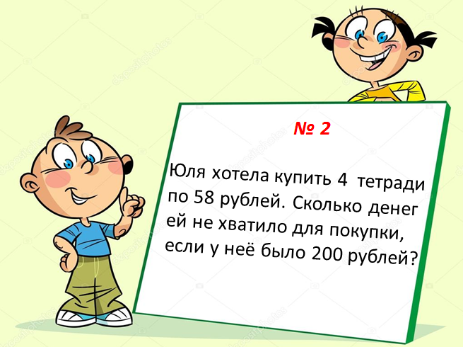 image-20200801111636-2.png