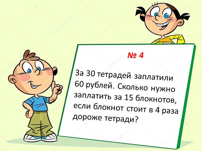 image-20200801111636-4.png