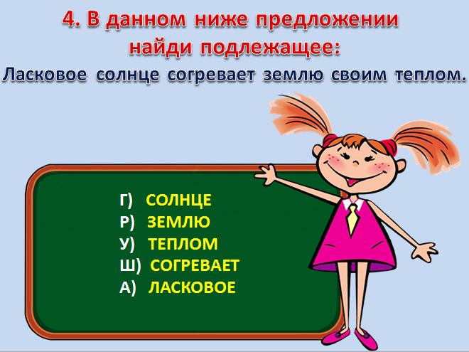 image-20200802203505-4.png