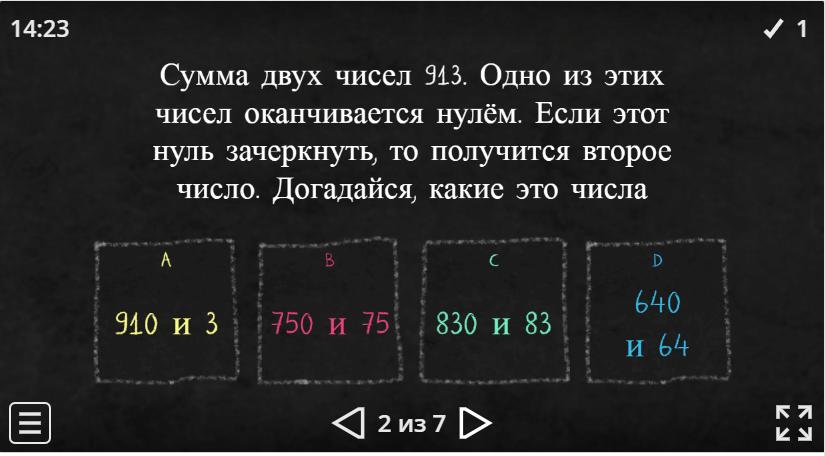 image-20201022162649-2.png