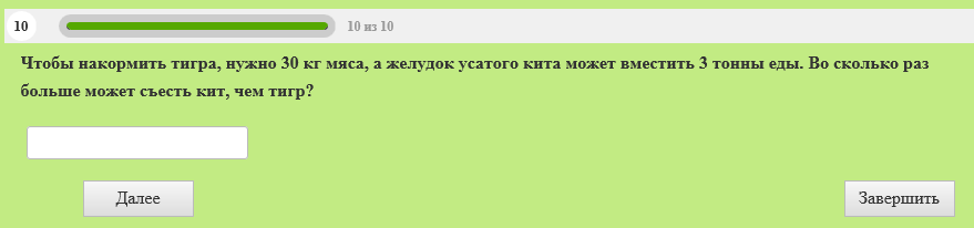image-20201031193940-10.png
