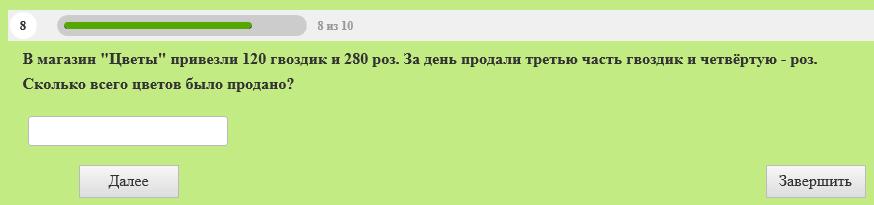 image-20201031193940-8.png
