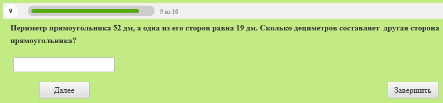 image-20201031193940-9.png