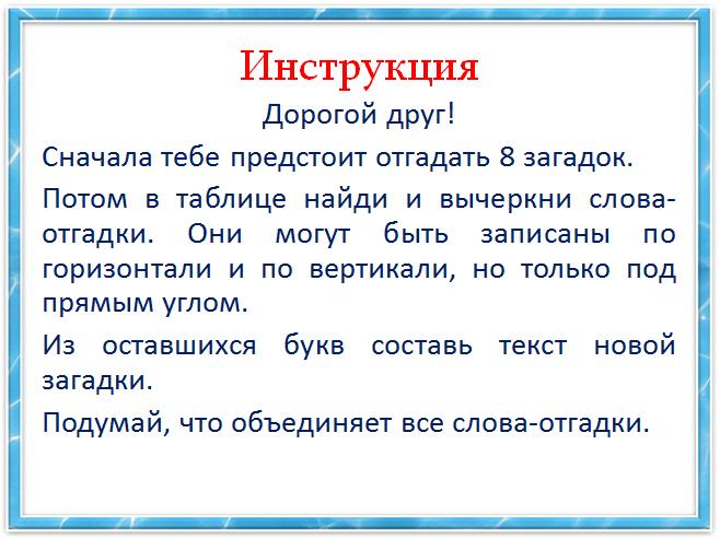 image-20210105164004-1.png