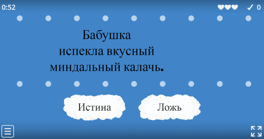 image-20210106204606-3.png