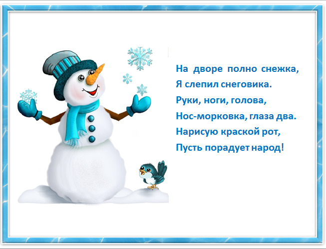 image-20210110165548-8.png