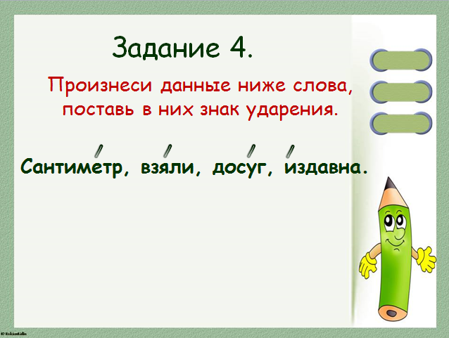 image-20210117135941-1.png