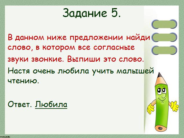 image-20210117135941-2.png