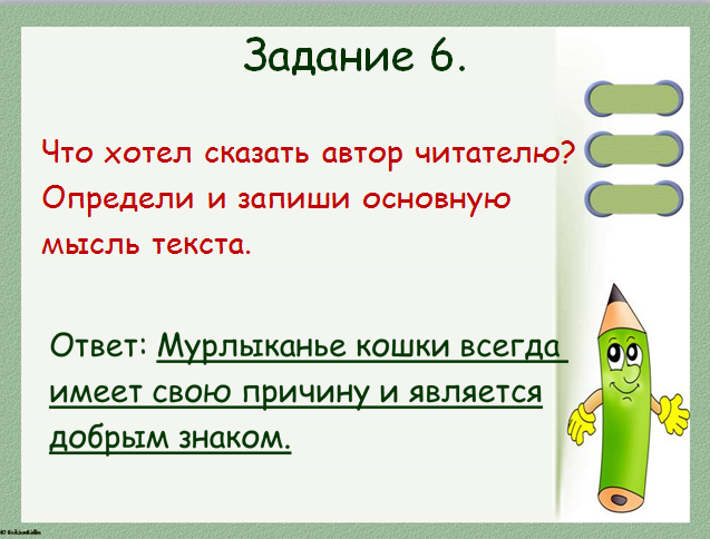 image-20210117135941-3.png