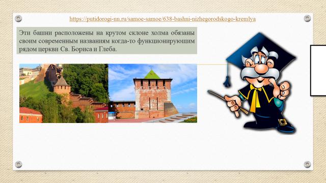 image-20200315184101-10.png