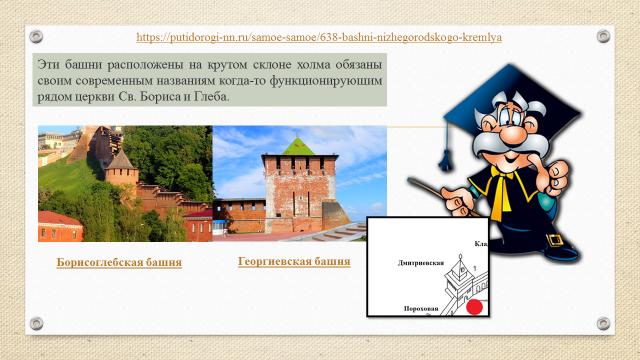 image-20200315184101-11.png