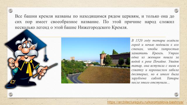 image-20200315184101-8.png