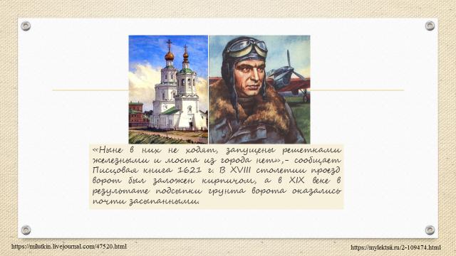 image-20200315184103-19.png