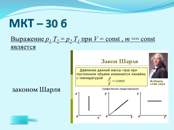 image-20200721230520-10.png