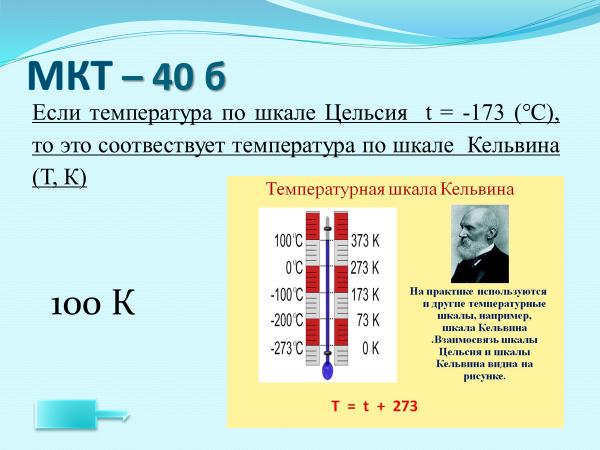 image-20200721230520-11.png