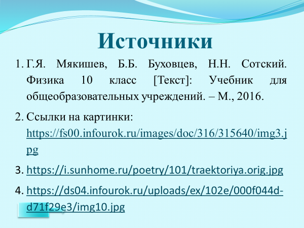 image-20200721230520-13.png