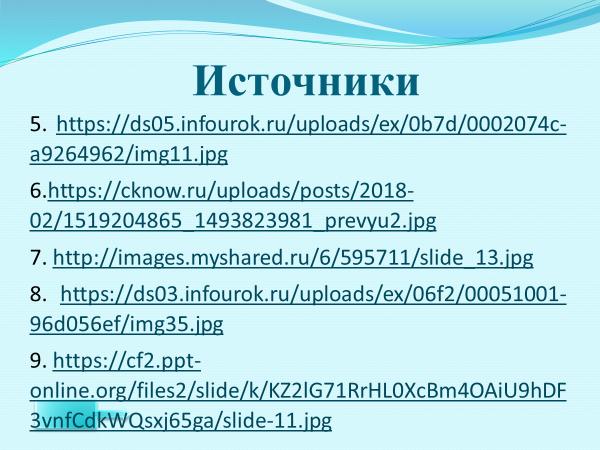 image-20200721230520-14.png