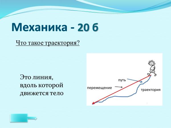 image-20200721230520-4.png