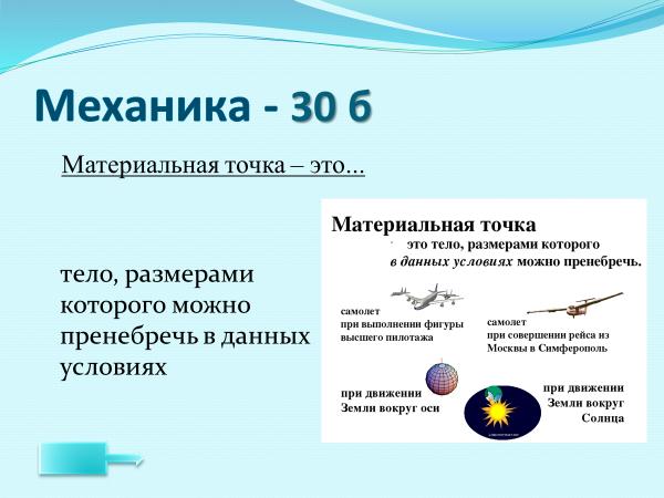 image-20200721230520-5.png