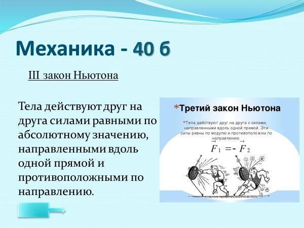 image-20200721230520-6.png