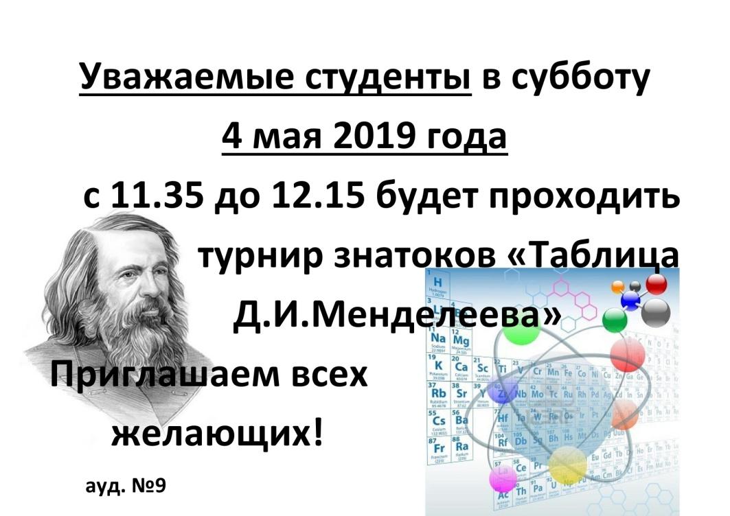 t1578413132aa.jpg