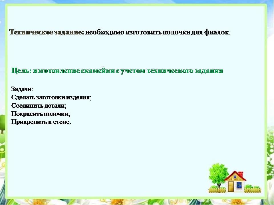 image-20200802001555-2.jpeg
