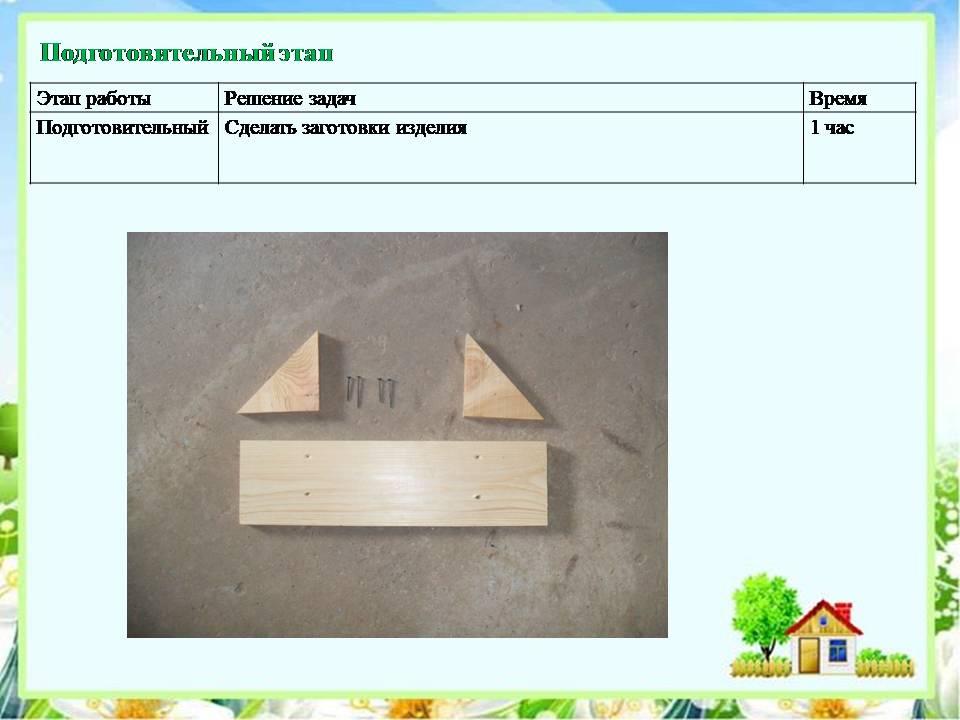 image-20200802001555-3.jpeg