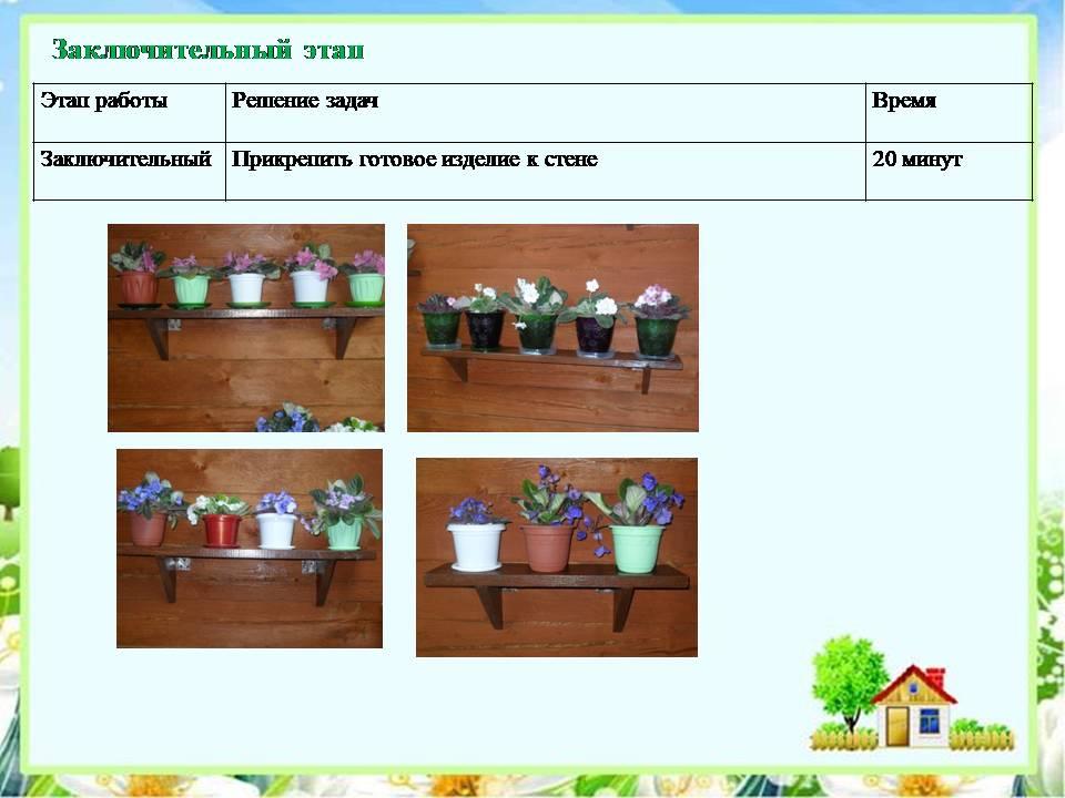image-20200802001555-5.jpeg