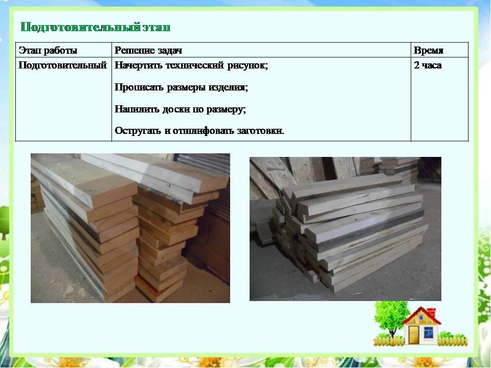 image-20200803005843-3.jpeg