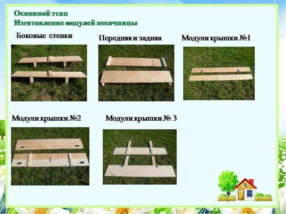 image-20200803005843-5.jpeg