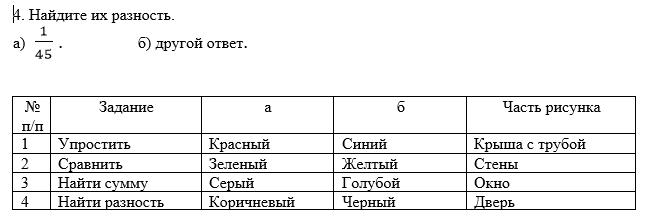 image%285%29.png